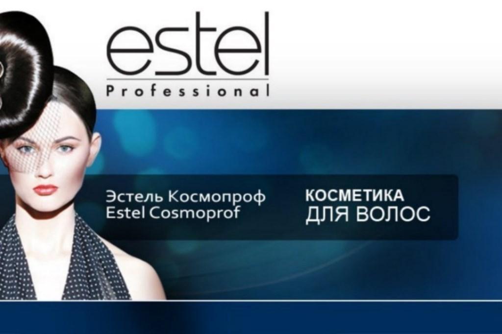 Магазин профессиональной косметики для волос василеостровская